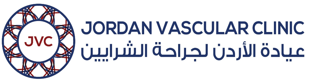 عيادة الأردن لجراحة الشرايين